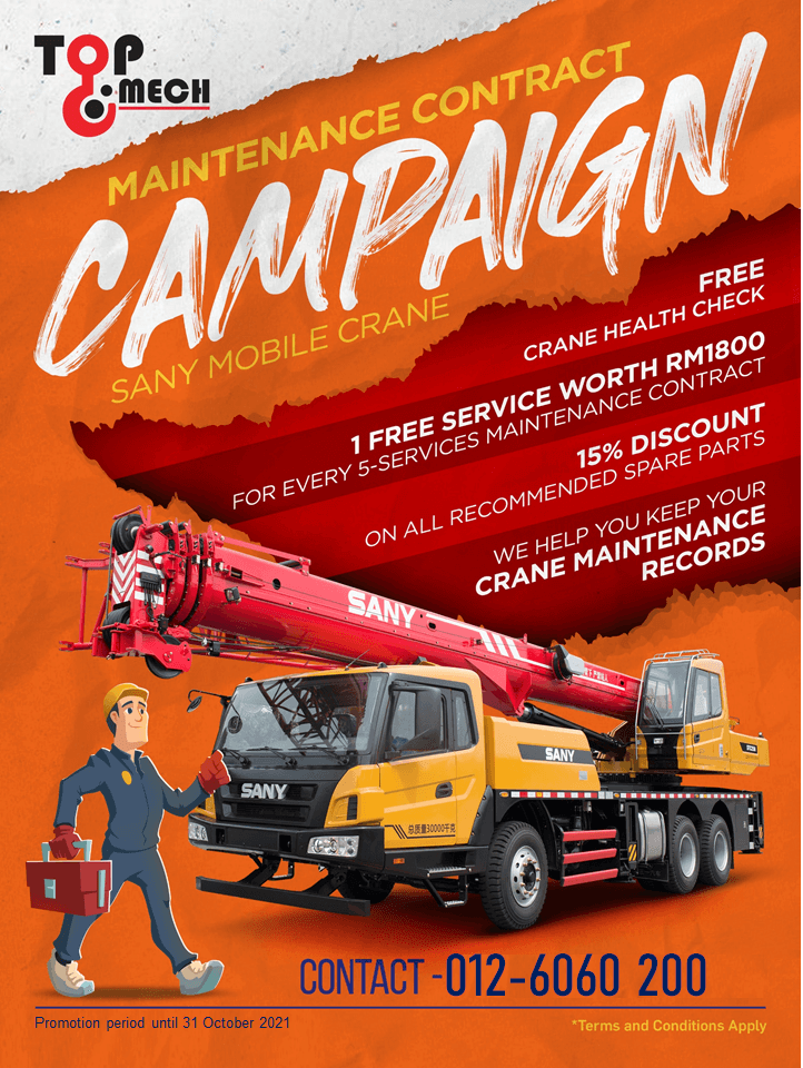 Maintenance Contract Campaign