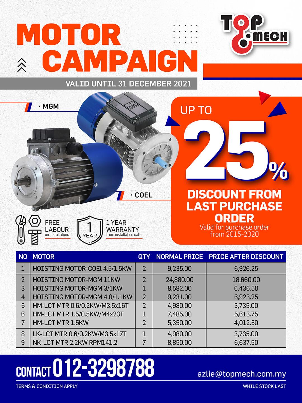 Motor Campaign